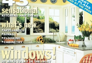 Magazine cover American HomeStyle K and B 1995